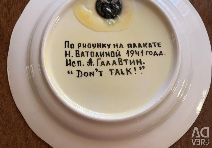 Тарелка фарфоровая декоративная
