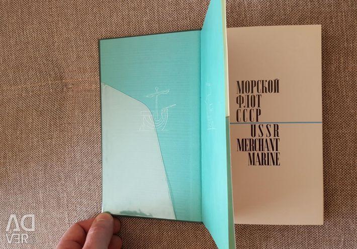 Notepad, diary