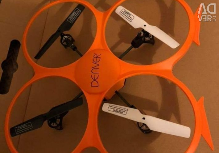Drone new condition never use