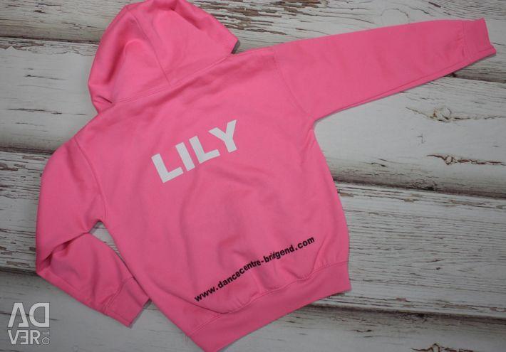 Cool Sweatshirt μάρκας