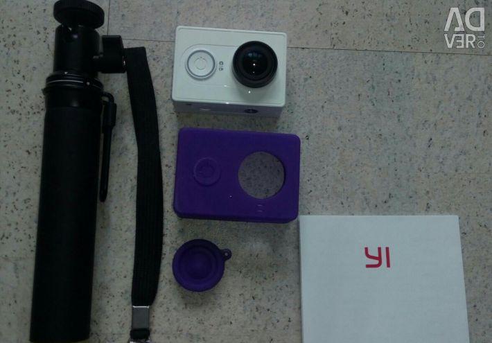 Δράση Κάμερα Yi. Ανταλλαγή