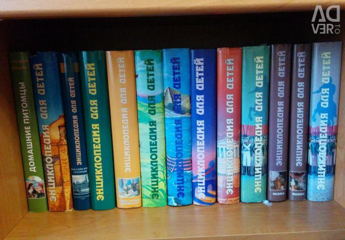 Серия книг: Энциклопедия для детей от