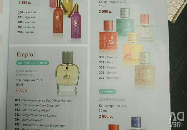 Perfume Armelle Armelle