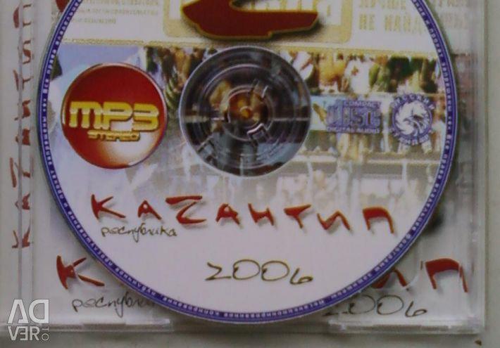 MP3 discs