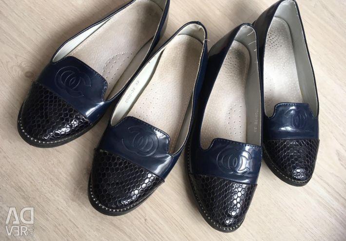 Okul ayakkabıları s. 32 ve 33