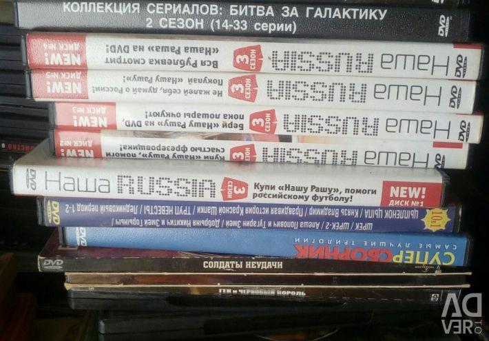 DVD discs.