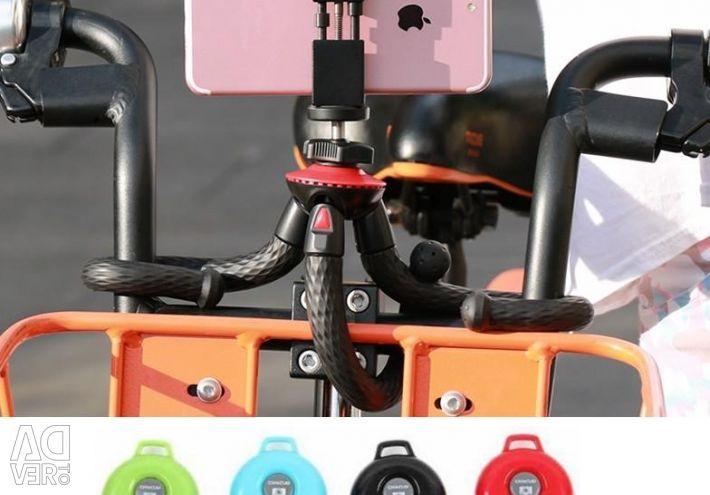 Tripod Universal + Bluetooth remote για φωτογραφία