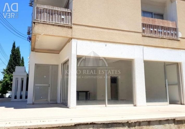 Magazin comercial în Petrou Pavlou Limassol