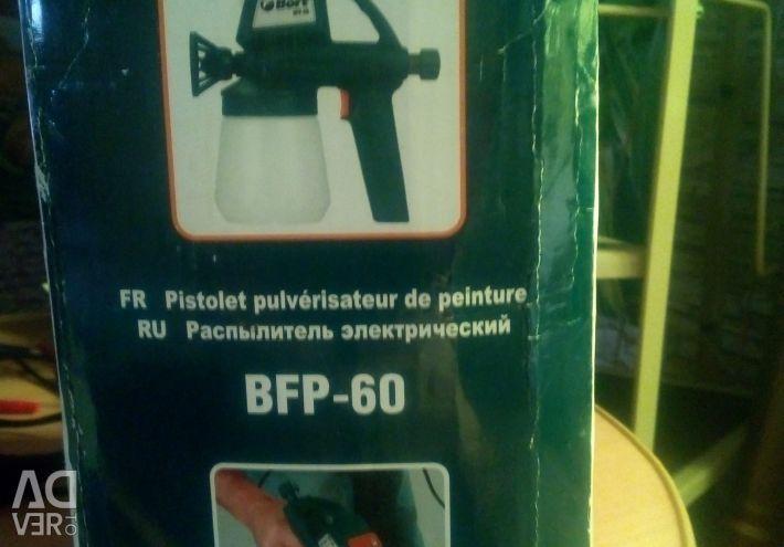 Electric sprayer.