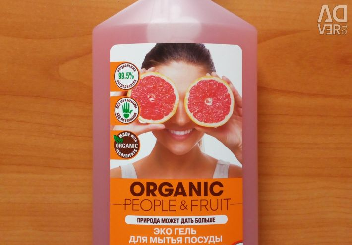 Eco gel for washing dishes with organic grapefruit