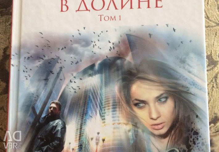 Dedektifler Alexandra Marinina