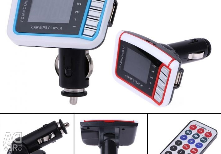 FM Modulator with MP3 Player for Car