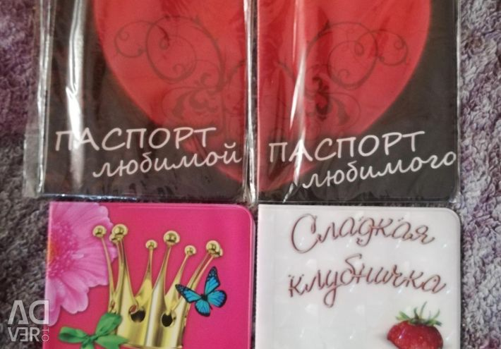 Passport Covers 4pcs