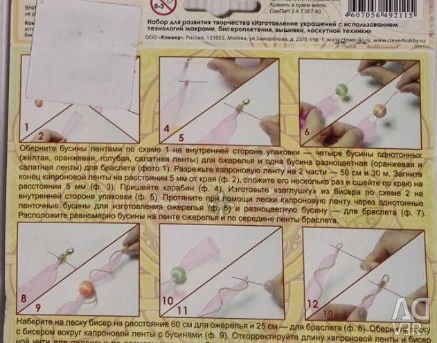 Γλυπτό χαρτί δεινόσαυροι Barbie Oster Rebus