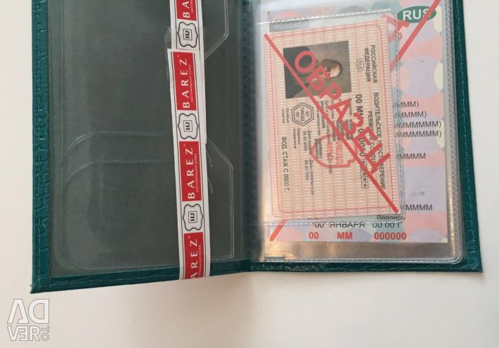 Leather cover for auto documents