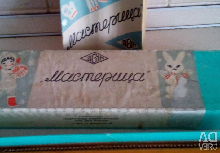 Toy Children's Knitting Machine made in the USSR