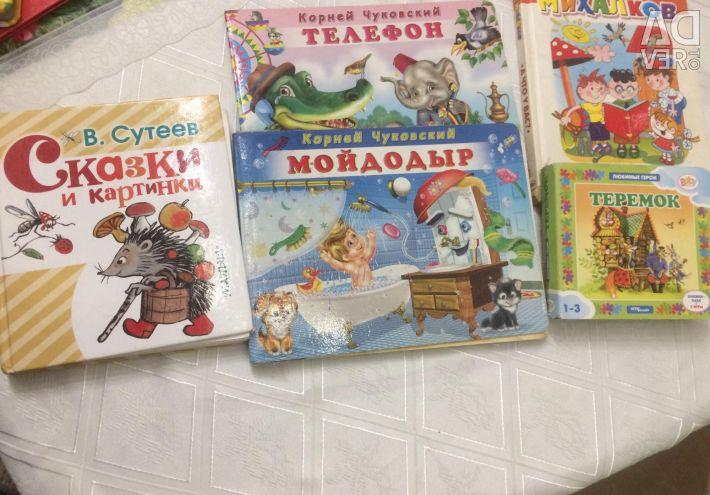 Cărți pentru copii