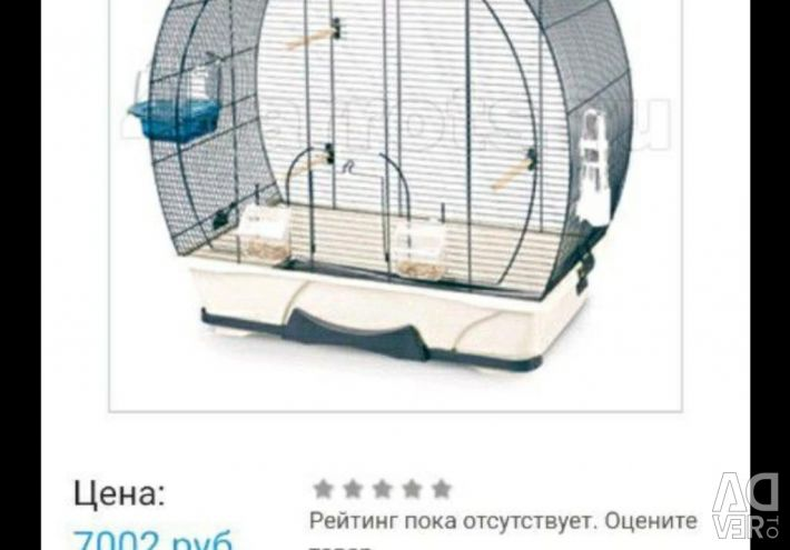 Aviary, larger cages!