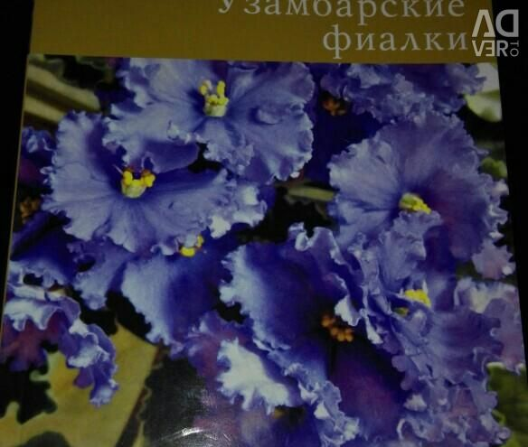 Book about violets