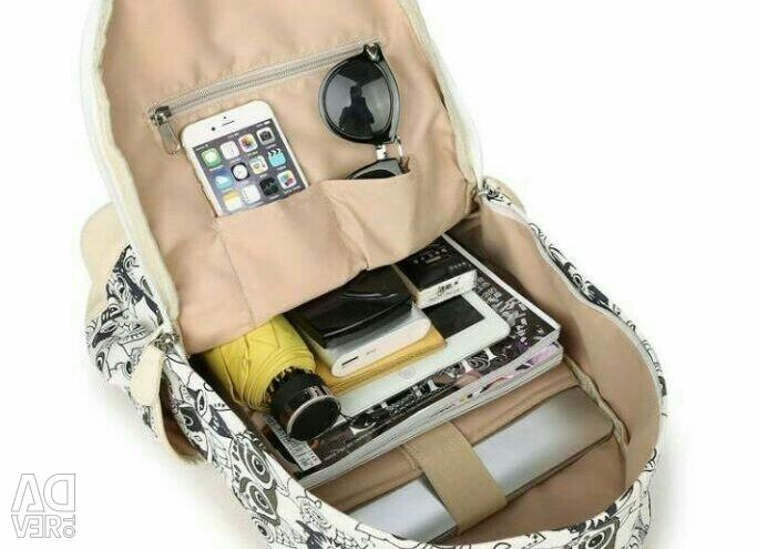 Backpack, purse and cosmetic bag