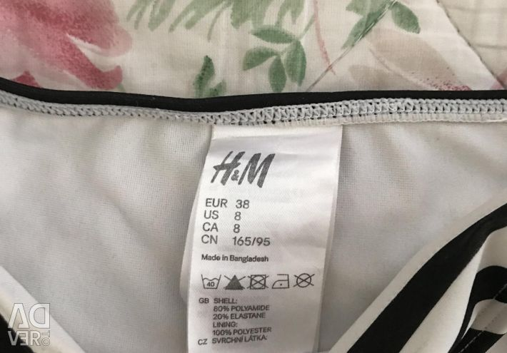 Купальник H & M