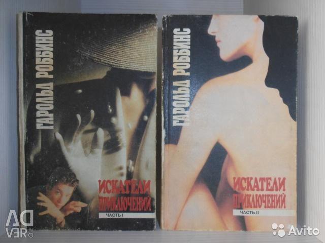 Birçok kitap 6