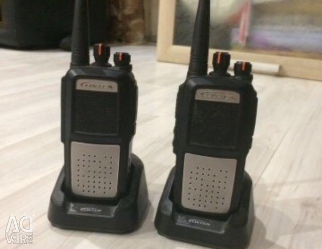Sell walkie-talkies