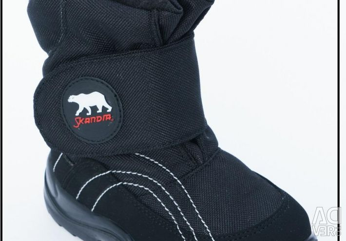 Skandia Boots