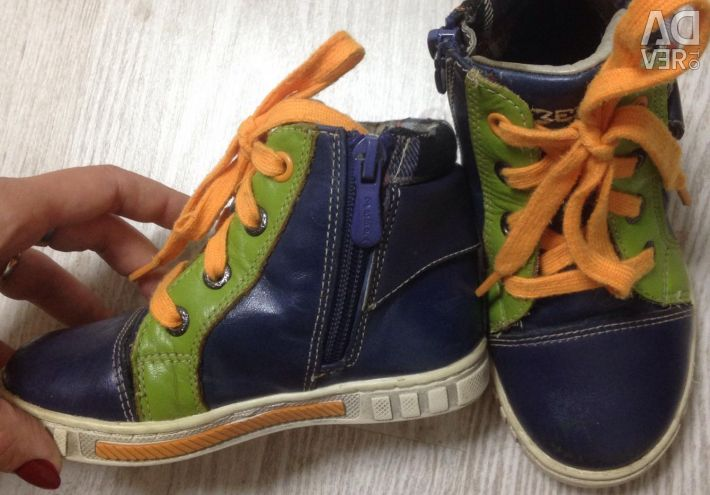 Boots unisex Zebra 25 r