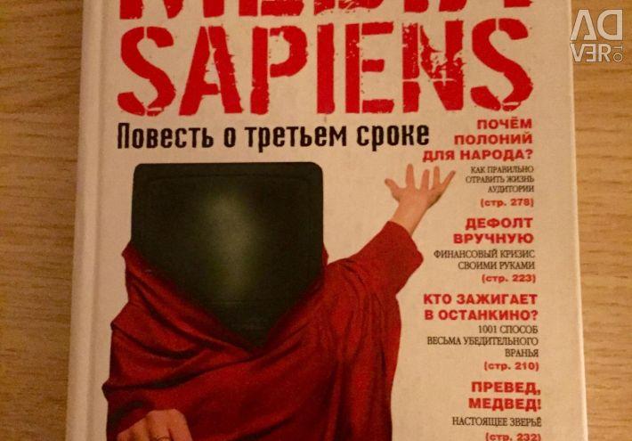 Книги 5шт Мінаєв С.