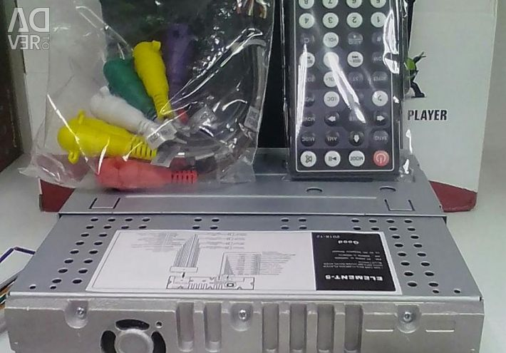 Radio 1158 retractable display