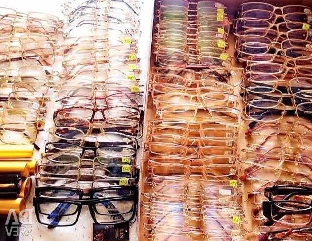 Οπτικά γυαλιά