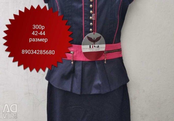 300R yeni elbise ucuza mal satıyorum