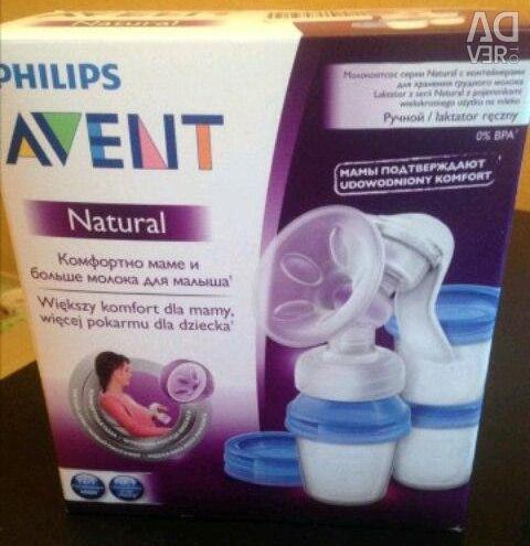 Breast pump avent !!!