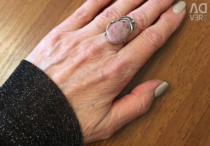 Pandantiv și inel