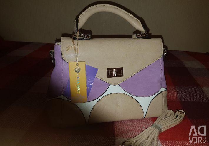 Women bag summer
