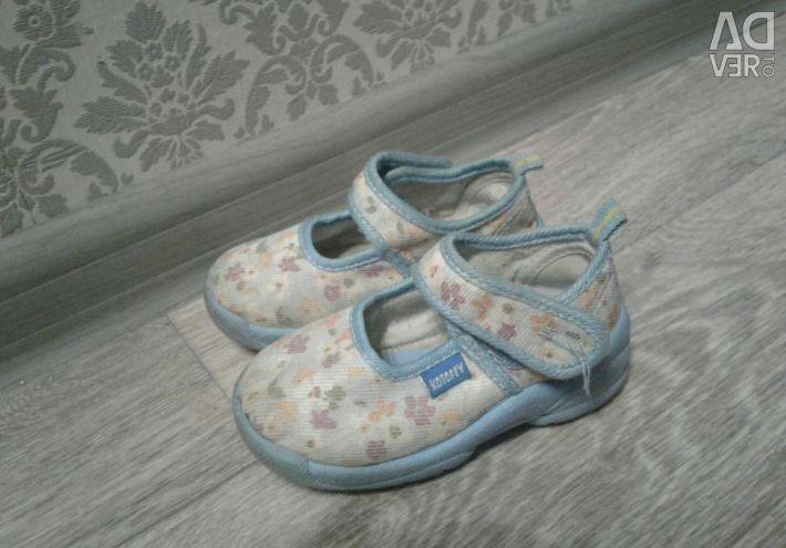 Sandals firm Kotofey