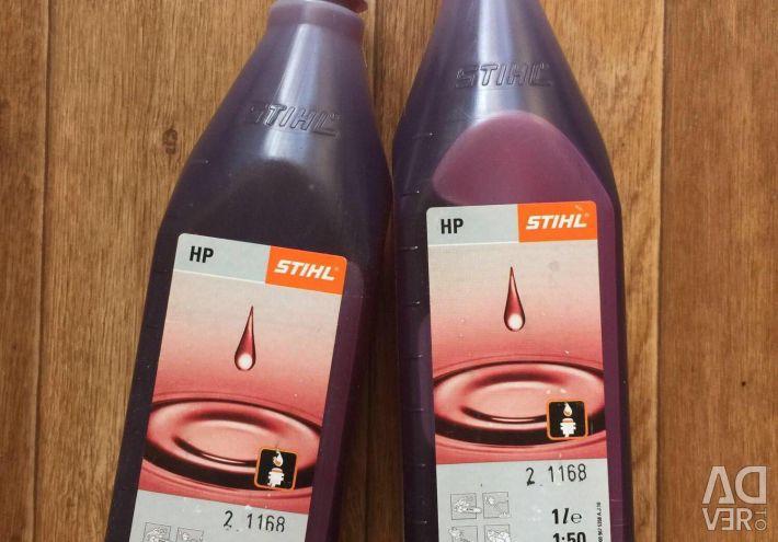 Oil for 2-stroke engines Stihl, 1 liter