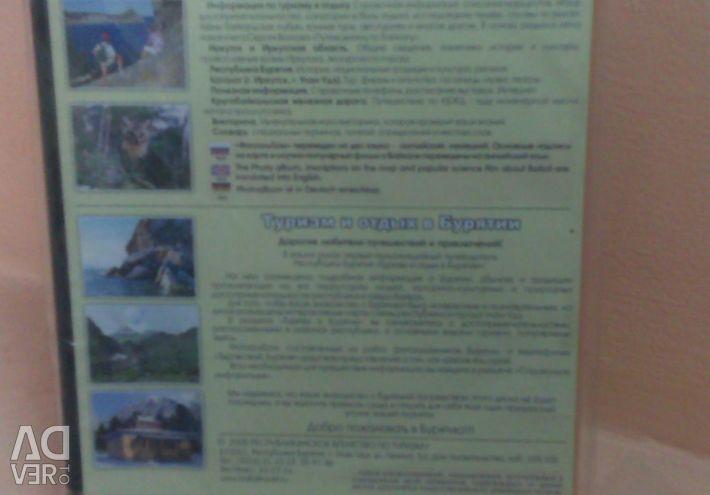 Encyclopedia of Baikal