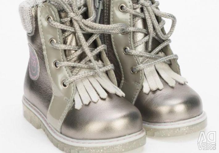 Kotofey boots new