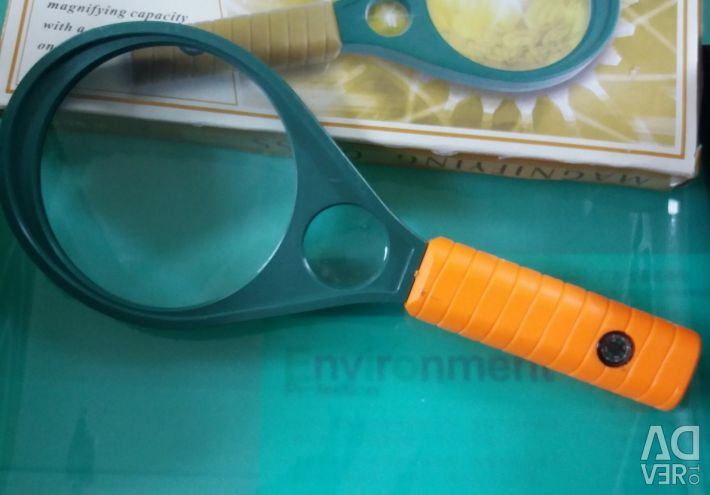 Magnifier 90 mm