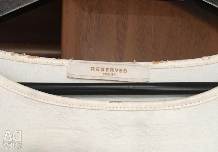 Jacket reserved