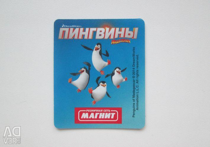 Κάρτες
