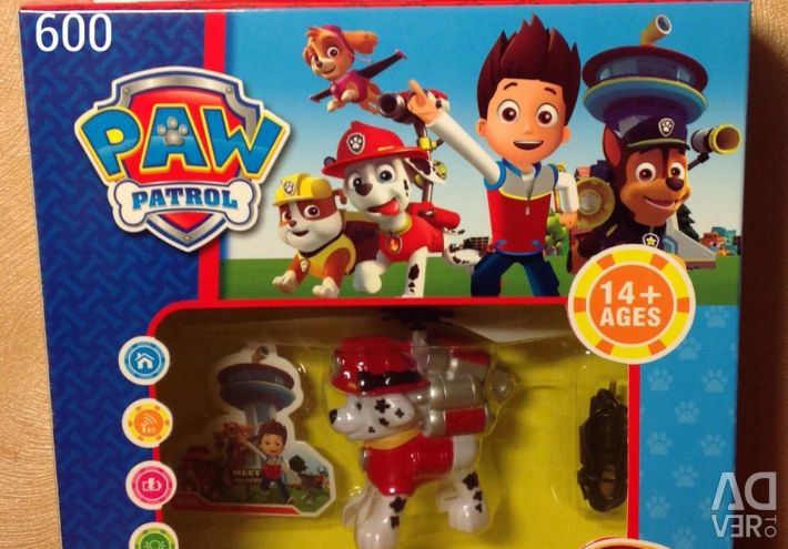 Heroes with musical machines Paw Patrol