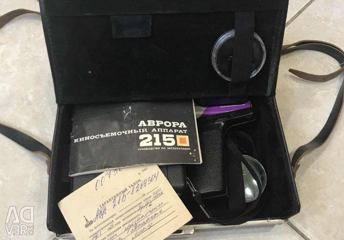 Η κάμερα aurora 215 σπάνια