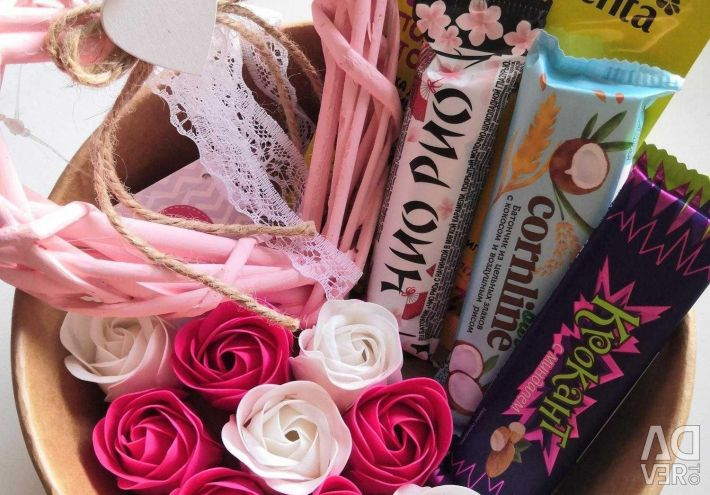 Gifts for February 14