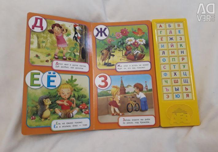 Carte ,, fun alfabet ,,