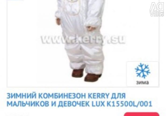 Jumpsuit Kerry lux