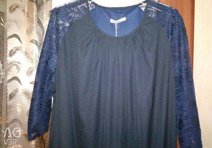 New dress 60-62