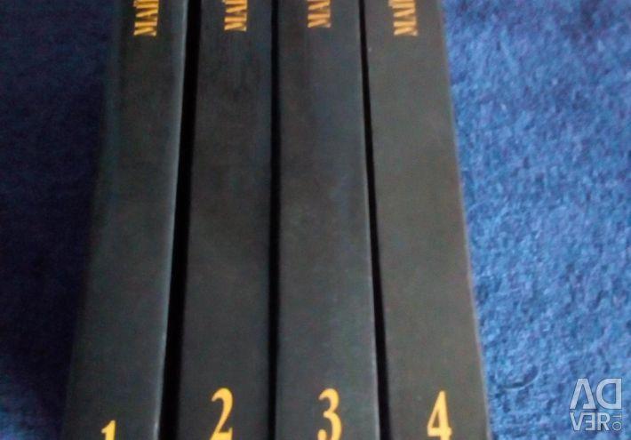 Μύνημα - άγνωστα μυθιστορήματα σε 4 τόμους.